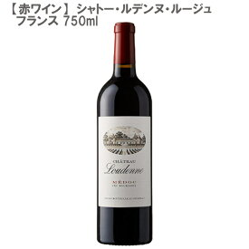 【送料無料】シャトー・ルデンヌ・ルージュ フランス 750ml 赤ワイン