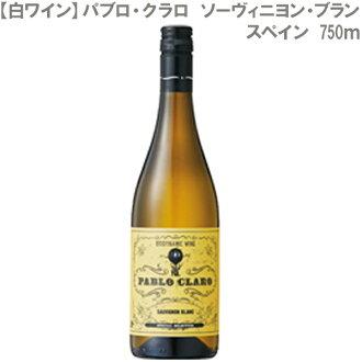 [white wine] 750 ml of Pablo クラロソーヴィニヨン buran Spain [Spanish La Mancha rial wine guide magazine ビオ BIO organic naturalism]