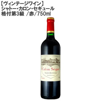 Chateau Charon セギュール [2000] age rating third grade 2000/ red /750ml