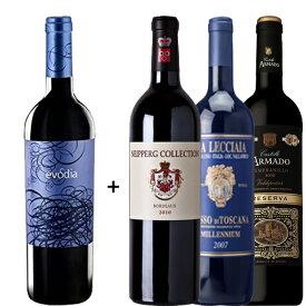 [送料無料] 10年 熟成 ワイン 750ml×3本+ エヴォディア (神の雫掲載ワイン) 750ml[ワインセット 赤ワイン フランス スペイン イタリア 飲み頃 熟成]