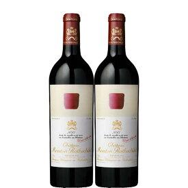 [限定大処分特価][送料無料]シャトー・ムートン・ロートシルト 2013年 750ml×2本セット[フランス ボルドー ポイヤック 赤ワイン フルボディ ワインセット]※実店舗との併売の為、売り切れ御免!