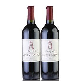 [限定大処分特価][送料無料]シャトー ラトゥール 2011年 750ml×2本セット[フランス ボルドー ポイヤック 赤ワイン フルボディ ワインセット]※実店舗との併売の為、売り切れ御免!