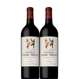 [限定大処分特価][送料無料]シャトー クレール ミロン 2015年 750ml×2本セット[フランス ボルドー ポイヤック 赤ワイン フルボディ ワインセット]※実店舗との併売の為、売り切れ御免!