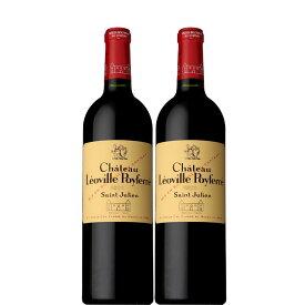 [限定大処分特価][送料無料]シャトー レオヴィル ポワフェレ 2013年 750ml×2本セット[フランス ボルドー サン・ジュリアン 赤ワイン フルボディ ワインセット]※実店舗との併売の為、売り切れ御免!