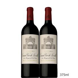 [限定大処分特価][送料無料]シャトー レオヴィル ラス カーズ 2014年 375ml×2本セット[フランス ボルドー サン・ジュリアン 赤ワイン フルボディ ワインセット]※実店舗との併売の為、売り切れ御免!
