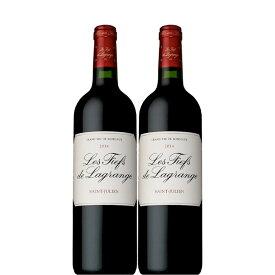 [限定大処分特価][送料無料]レ フィエフ ド ラグランジュ 2014年 750ml×2本セット[フランス ボルドー サン・ジュリアン 赤ワイン フルボディ ワインセット]※実店舗との併売の為、売り切れ御免!