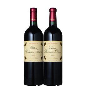 [限定大処分特価][送料無料]シャトー ブラネール デュクリュ 2013年 750ml×2本セット[フランス ボルドー サン・ジュリアン 赤ワイン フルボディ ワインセット]※実店舗との併売の為、売り切れ御免!