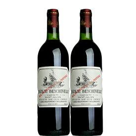 [限定大処分特価][送料無料]シャトー ベイシュヴェル 2014年 750ml×2本セット[フランス ボルドー サン・ジュリアン 赤ワイン フルボディ ワインセット]※実店舗との併売の為、売り切れ御免!
