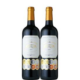[送料無料]シャトーオーラランド750ml×2本[フランス ボルドー ブライ 赤ワイン フルボディ ワインセット]