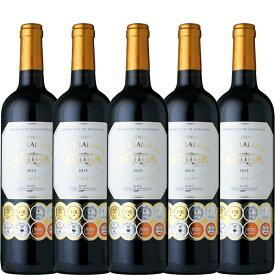 [送料無料]シャトーオーラランド750ml×5本[フランス ボルドー ブライ 赤ワイン フルボディ ワインセット]