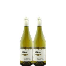 【人気のDUOシリーズ】デュオ デ メール 750ml×2本 【フランス 白ワイン 魚 ワインセット】