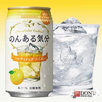 산 토리 복용 이다 정취 ソルティドッグテイスト 350ml 캔 (1 케이스/24 개짜리)