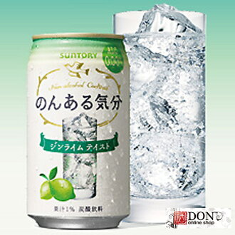 Suntory's is mood jinlimutheist 350 ml cans (1 case / 24 cans containing)
