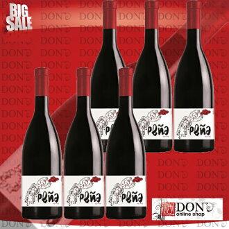 比坎布拉拉佩雅拉朋、 拓 2013 年西班牙红酒 750 毫升