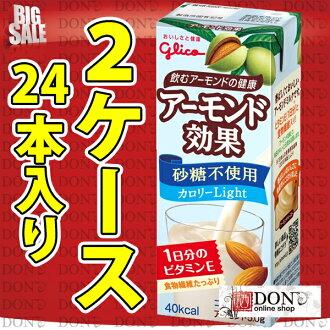 *24部江崎格力高杏仁效果热量Light 200ml(2箱)报纸包