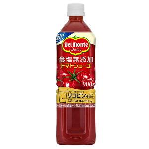 [送料無料]デルモンテ 食塩無添加 トマトジュース 900mlPET[2ケース 24本][濃縮還元ジュース トマト リコピン 健康 ダイエット 美肌 ストレート]