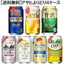 Asahi yoridori 4c