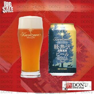 轻井泽溢价黑啤 350 毫升 (1 例 / 24 罐套)