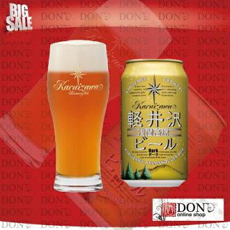 轻井泽黑啤 350 毫升 (1 例 / 24 罐套)