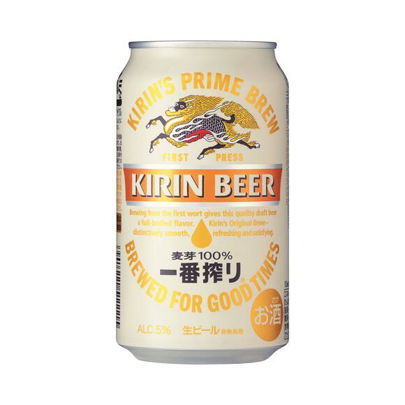 【大阪府内限定販売】キリン 一番搾り 350ml缶 1ケース/24本
