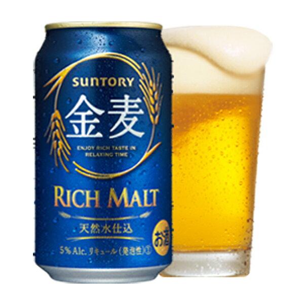 【大阪府内限定販売】サントリー 金麦 350ml缶 1ケース/24本