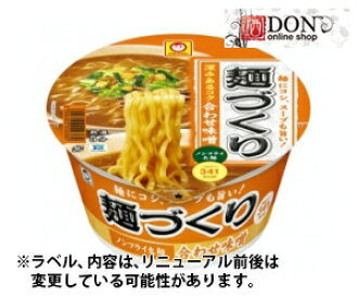 Cup noodles coupler men with 104 g of laying upon miso made with Malle noodles 12