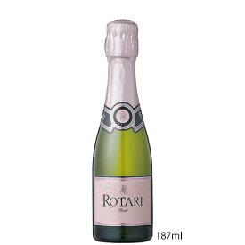 [送料無料] ロータリ ブリュット ロゼ 187ml×12本セット[イタリア スパークリングワイン ワインセット]