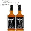 Jackdaniel 1750 2