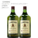Jamson 1750 2