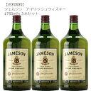 Jamson 1750 3