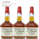 Makers 1750 3