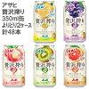 挤朝日豪华酎高yoridori 2箱350ml*48种西柚柠檬桃子Chu-Hi酒酸味饮料