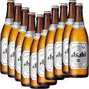 送料無料 アサヒ スーパードライ 中瓶 500ml瓶×10本セット