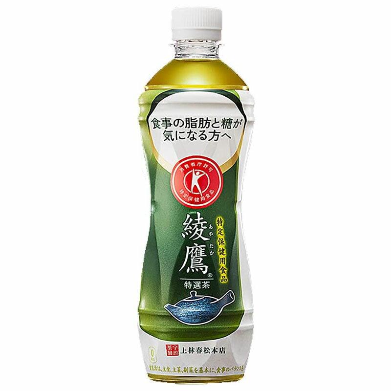 綾鷹 特選茶 PET 500ml お茶 ペットボトル 2ケース 500ml×48本【コカ・コーラ 特保 トクホ 脂肪 血糖値 痩せたい 健康 ペットボトル】