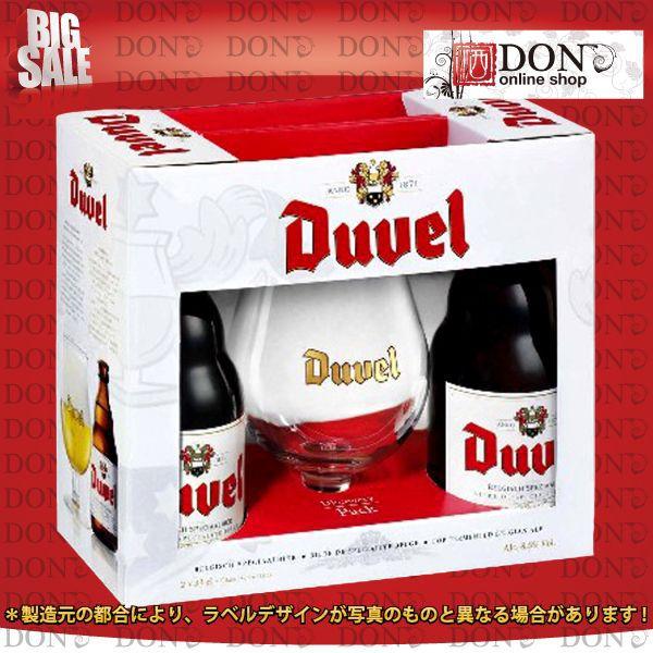 【ベルギービール】【ギフトセット】 モルトガット・デュベル ギフト(2本入り)【デュベル専用グラス1個付き】【E28】