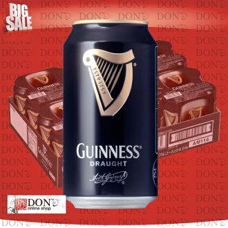 드래프트 기네스 Guinness 330ml 캔 (1 케이스/24 개 들이)