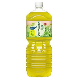 【送料無料】 綾鷹 茶葉のあまみ ペコらくボトル 2LPET 2ケース 12本セット 【コカ・コーラ/代引き不可】