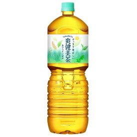 [送料無料]爽健美茶 ペコらくボトル 2LPET 2ケース 12本セット[コカ・コーラ カフェインゼロ 水分補給 無糖]