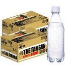 [送料無料]カナダドライ ザ タンサン ストロング ラベルレス 430mlPET2ケース48本セット[コカ・コーラ 無糖 炭酸水…