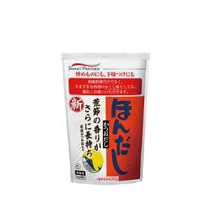 【送料無料】味の素 ほんだしかつおだし(袋)1kg【業務用】