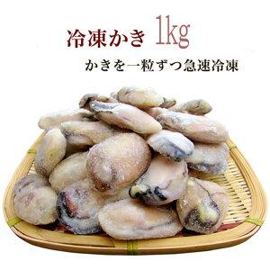 【送料無料】冷凍 ノースイ 冷凍 邑久カキ岡山産 2L ×10袋【業務用】