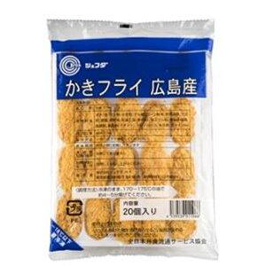 [送料無料]JFDA(ジェフダ) 広島産 かき フライ (24g×20)×1袋[業務用 冷凍]