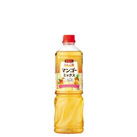 [送料無料] ミツカン ビネグイット りんご酢マンゴー 6倍濃縮 1000ml×1本
