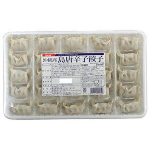 【送料無料】JFDA 沖縄 産 唐辛子 餃子 12gx25 ×6袋【業務用 冷凍 ぎょうざ】