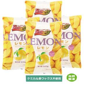 [送料無料]【冷凍果実】ノースイ レモン ウェッジカット 500g×4袋[業務用 1/6カット 産地南アフリカ 生産国日本 30±5個/袋 ※目安 ]