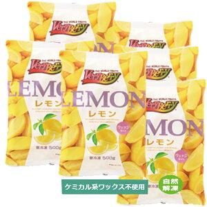 [送料無料]【冷凍果実】ノースイ レモン ウェッジカット 500g×6袋[業務用 1/6カット 産地南アフリカ 生産国日本 30±5個/袋 ※目安 ]