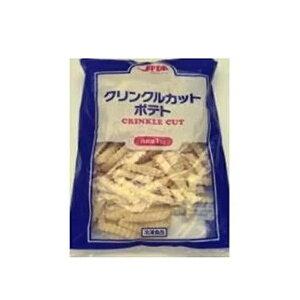【送料無料】冷凍 JFDA(ジェフダ)クリンクル カット ポテト 1kg×12袋【業務用】