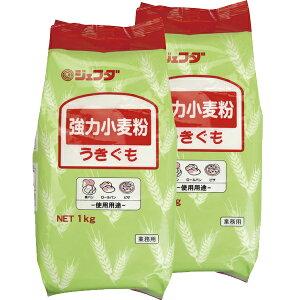 (Z)[送料無料]強力小麦粉 うきぐも 1kg×2袋【業務用】