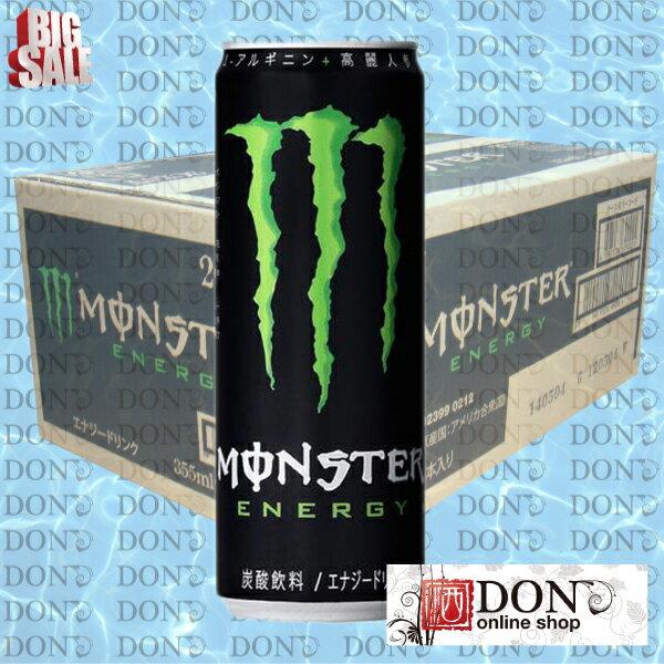 アサヒ モンスターエナジー (355ml/1ケース/24缶入【炭酸飲料・栄養ドリンク・エナジードリンク】2ケースまで1個口送料にて配送