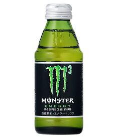【送料無料】 アサヒ モンスターエナジー M3 150ml瓶(1ケース/24本入)【 炭酸飲料 栄養ドリンク 】